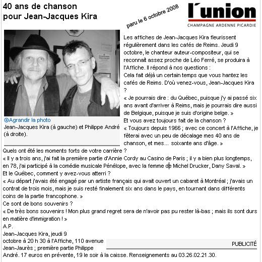 unionoctobre2008